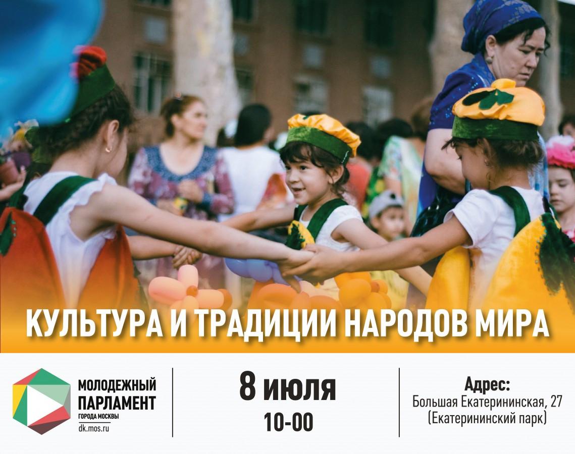 Гости столицы имосквичи посетят «Абрикос»